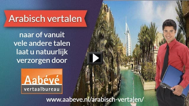 Video Arabisch vertalen