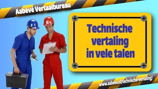 video Technische vertaling